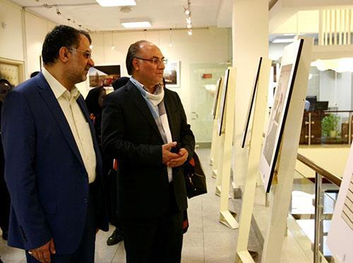 Holding the Exhibition of the Selected Photos of the 6th Iranology Photo Festival in Arasbaran Cultures House