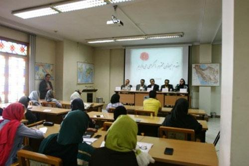 Holding the 8th Iranology Knowledge Enhancement Course